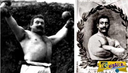 Δημήτρης Τόφαλος: Ποιος είναι ο αθλητής που το επίθετο του έγινε συνώνυμο του σωματικού βάρους;
