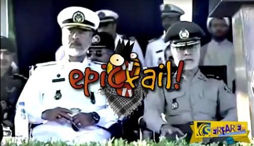 Η μεγάλη των μπάτσων σχολή του Ιράν – Η αποτυχημένη επίδειξη και τα νεύρα του στρατηγού!