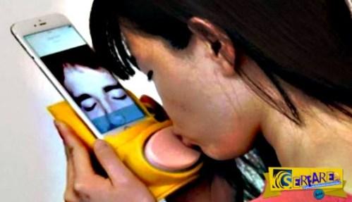 Kissenger: Το gadget-εφαρμογή για φιλιά εξ αποστάσεως!
