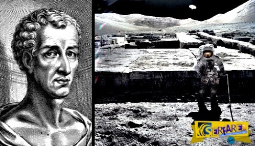 H NASA «εντόπισε» στη Σελήνη αυτά που περιέγραφε ο Λουκιανός;