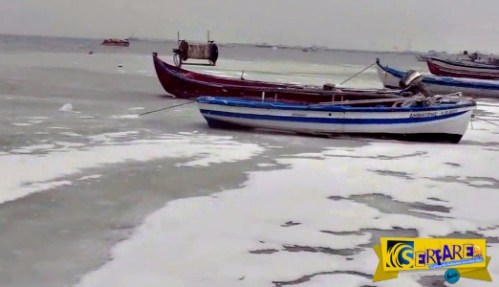 Κι όμως… πάγωσε η θάλασσα στη Μεθώνη Πιερίας – Δείτε τα εντυπωσιακά πλάνα!