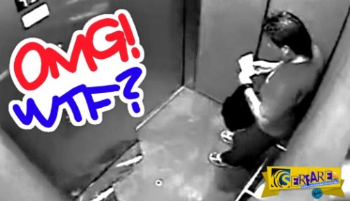 Με διαφορά ο πιο αηδιαστικός ντελιβεράς στον κόσμο – Δείτε τι έκανε στο ασανσέρ!