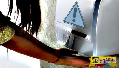Μήν στεγνώνετε τα χέρια σας με τα μηχανήματα αέρα – Τι γίνεται με τα μικρόβια …