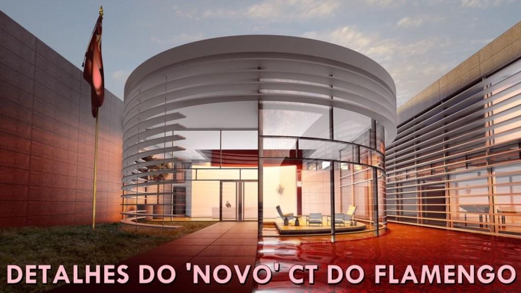 Novo Ct do Flamengo