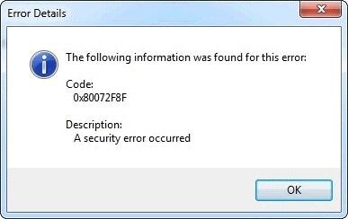 скриншот ошибки компьютера или ноутбука