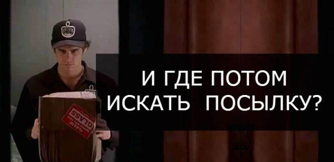 big_1411423040_1400230327_image