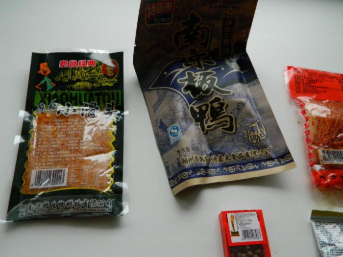 хиахуатнтоу - продукт из водорослей