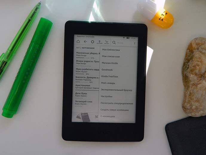 купить электронную книгу amazon kindle paperwhite