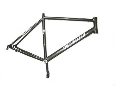 specialized-bicolor.2
