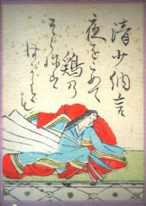 Imagen 01: Dibujo de Sei Shonagon realizado durante el periodo Edo.