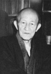 Imagen 03: NISHITANI Keiji