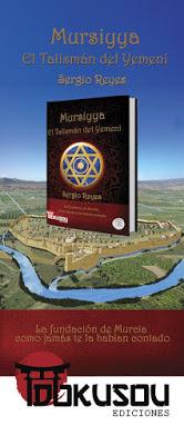 El secreto mejor guardado: 1192 aniversario de la fundación de Murcia