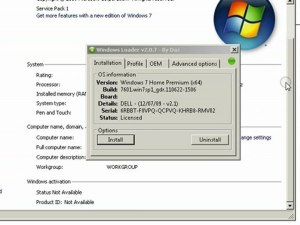 Windows Loader Crack With Activation Key By DAZ Free Download