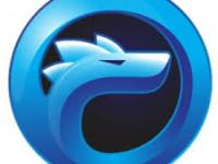 Comodo IceDragon Internet Browser 60.0.2.10 Crack