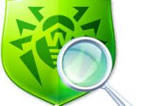 Dr. Web CureIt! 6.00.5 [20.12.2010] keygen Free Download Here!