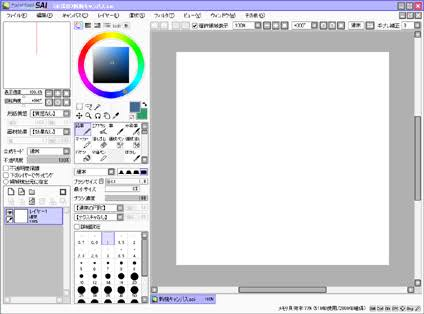 Paint Tool Sai Crack + Torrent Latest Version