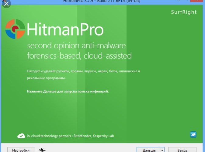 Hitman Pro 3.8.16.310 Crack + Full Product Key 2020