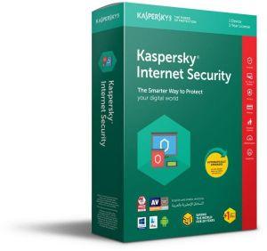 Kaspersky Antivirus 2019 Crack & Activation Code Full Free Download