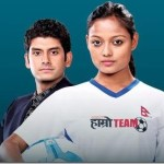Hamro Team - New Television Serial by Bhushan Dahal