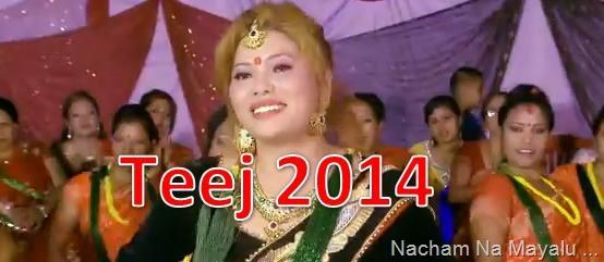 teej 2014 song