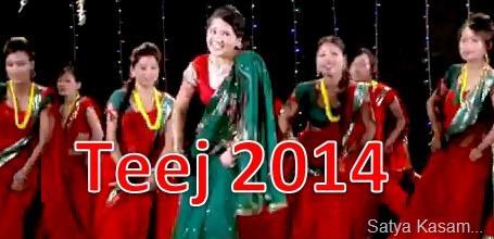 teej 2014