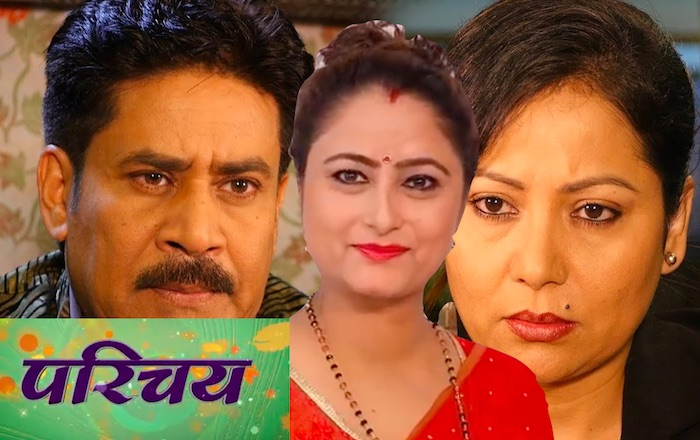 New Serials - Parichaya 2017 (Episode 1 to 10)