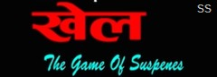 khel-game of suspense