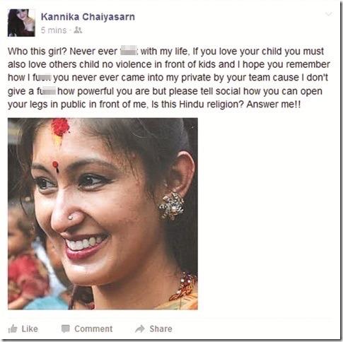 kannika_chaiyasarn_thrashes_himani_shah_facebook post