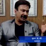 Bhuwan KC talks about Jiya KC and Sushmita KC in Dhamala Ko Hamala