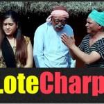 Lote Charpi - Dhrumus and Suntali Short Movie