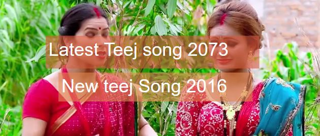 New Teej Song