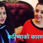 Rekha Thapa, Naya Shakti and Karishma Manandhar