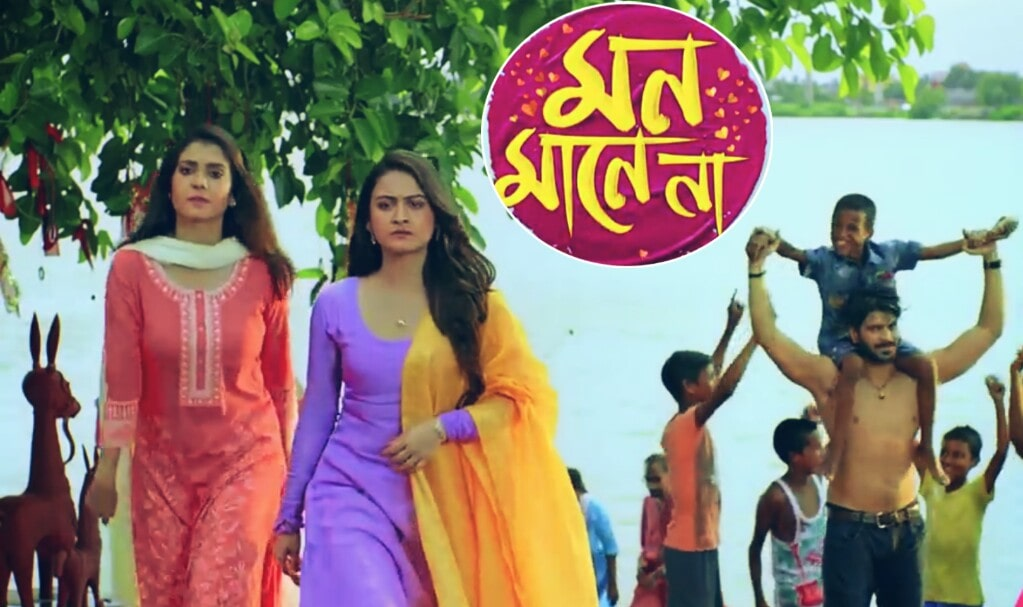 Mon Mane Na is a Bengali TV serial telecasted on Colors Bangla.