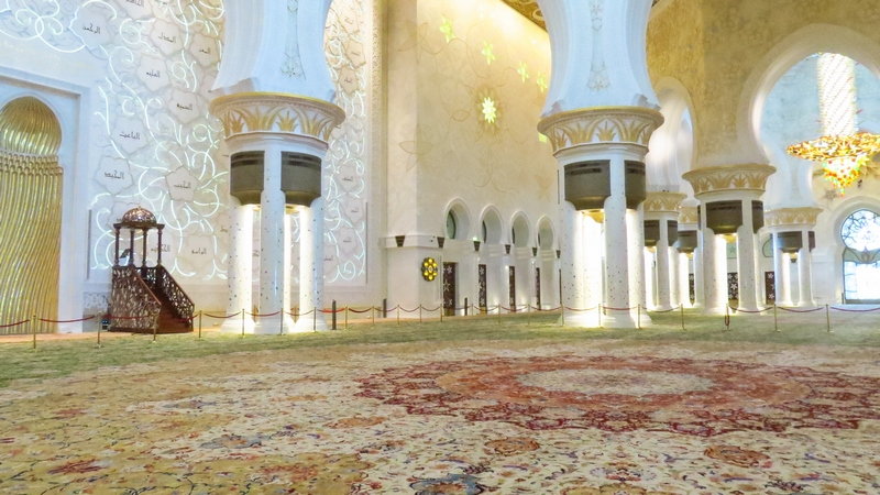 serial-travelers-abu-dhabi-mosquee-Cheikh-Zayed-salle-priere