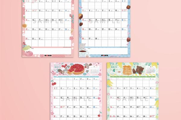 2017年度 企業カレンダー(朝日新聞)