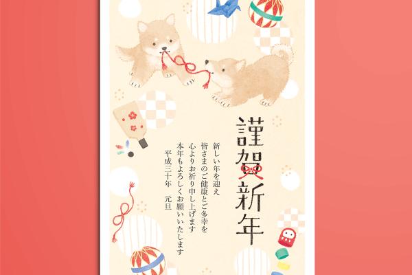 おしゃれにはなやぐ和モダン年賀状2018(技術評論社)