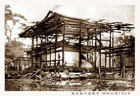 Imagem do templo real, tirada após o incêndio de 1950