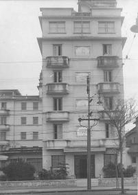 Anos 50 - Edifício Lutécia e o tradicional Restaurante Don Fabrízio onde atualmente está o Banco do Brasil na Ana Costa