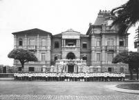 Colégio Anália Franco, anos 40