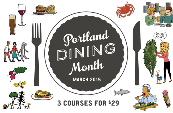 Portland Dining Month | Serious Crust by Annie Fassler