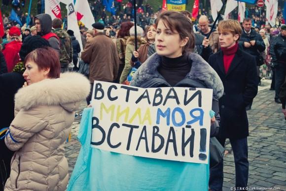 20131124_14h08m54s_Киев_Евромайдан_64