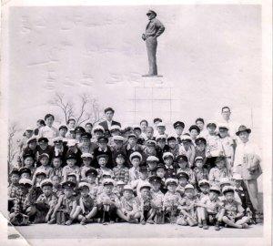 1958년 인천만국공원에서, 5학년때