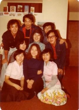 Harrison House에서 여자 유학생들과..1977년 12월
