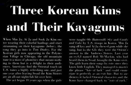 """LIFE 기사, """"한국의 세 김씨와 와 가야금"""""""