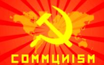 그립다.. 공산당?
