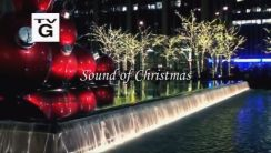 sound-of-christmas-1