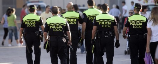 El límite de edad para el acceso a los cuerpos policiales