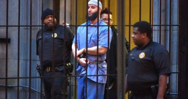 HBO ve Sky'dan Yeni Belgesel Serisi 'The Case Against Adnan Syed'