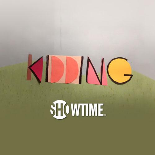 Jim Carrey, Michel Gondry Kidding Showtime TV Series