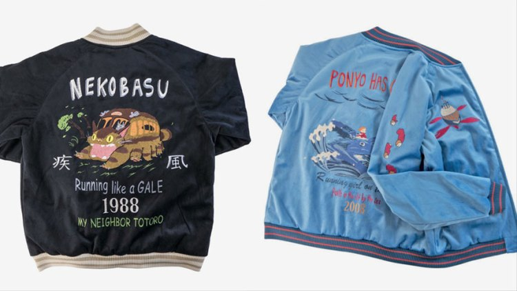 Studio Ghibli is Selling Two Souvenir Jackets for My Neighbour Totoro and Ponyo